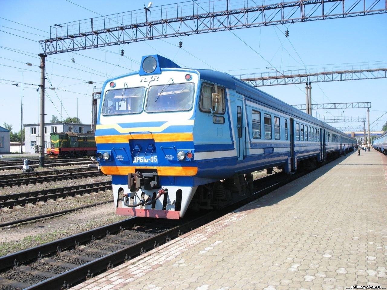 http://railway.clan.su/_ph/16/395190557.jpg